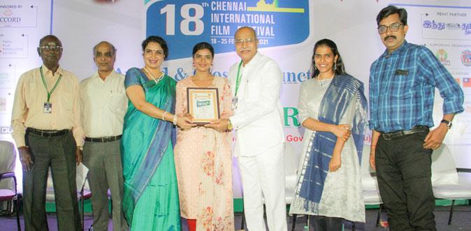Chennai International Film Festival