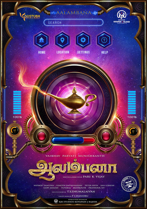 Image result for வைபவ் நடிக்கும் ஆலம்பனா!