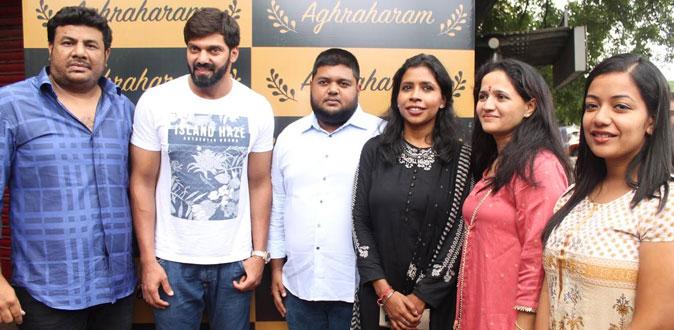 Aghraharam