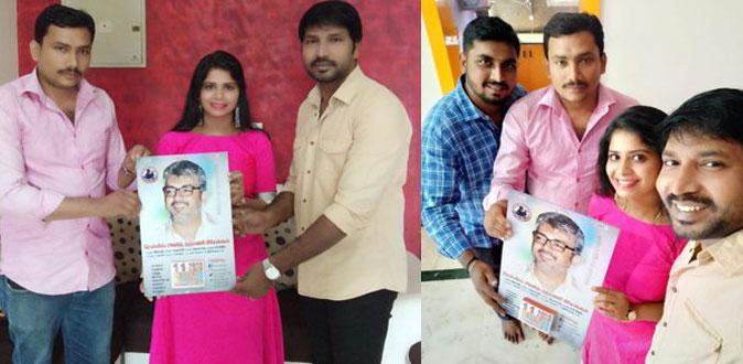 Madhumitha Launches Ajith Calendar