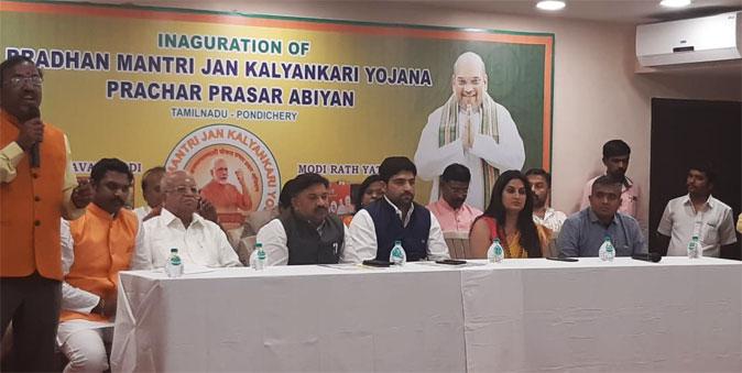 Modi Nammavar Radha Yadra