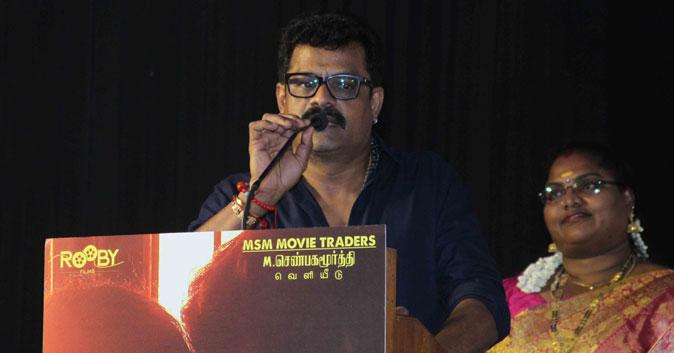 Actor Bose Venkat
