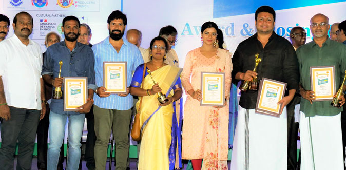 Endravathu Oru Naal in CIFF