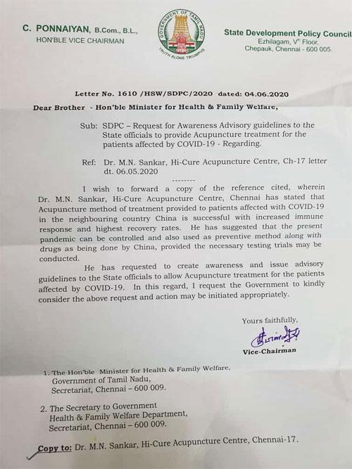 Ponnaiyan Letter