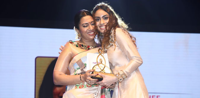 Femina Super Daughter Award