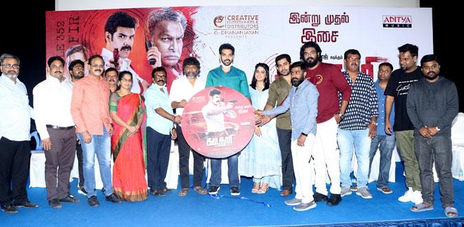 Kabadadaari Audio Launch