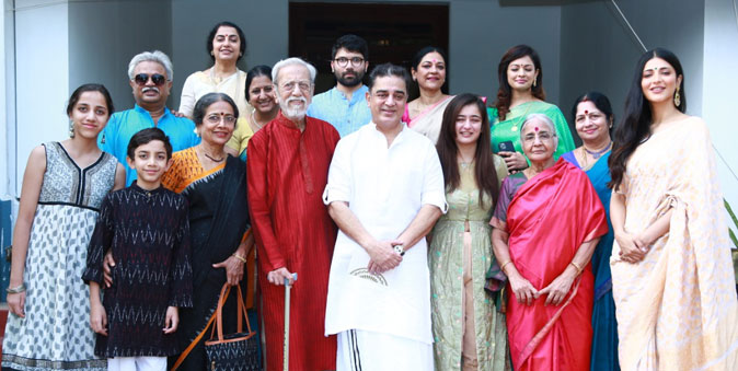 Kamal Hassan Family Photo