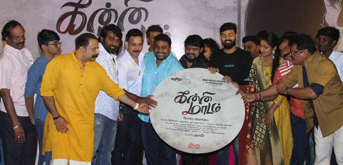 Kanni Maadam Audio Launch