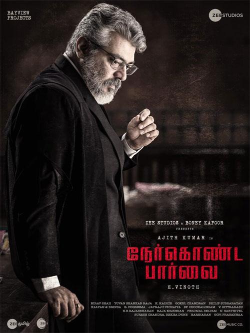 Nerkonda Parvai New Poster