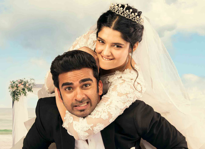 Ritika Singh and Ashok Selvan in Oh My Kadavule