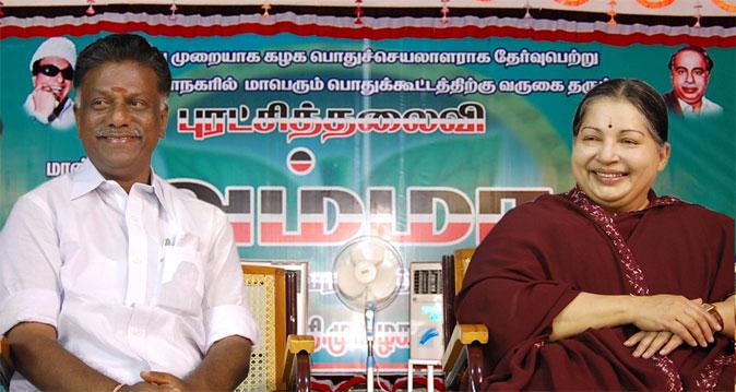 OPS and Jayalalitha