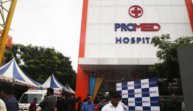 Promed Hospital