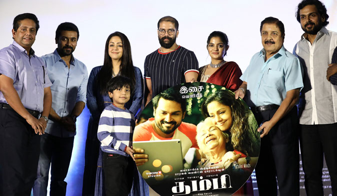 Thambi Audio Launch