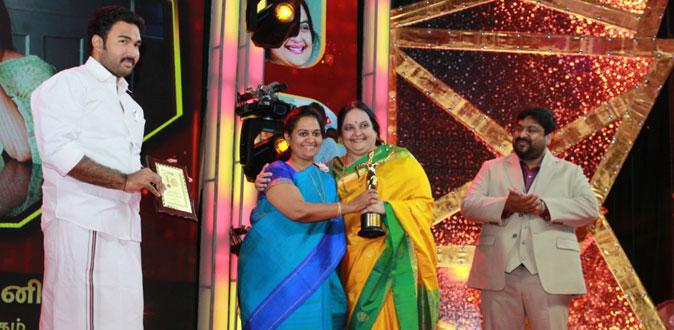 Thanga Tharagai Awards