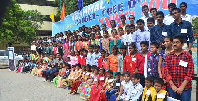 Velammal School