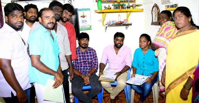 Vijay Sethupathi Fans Club