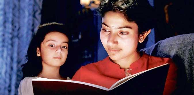 'தியா' விமர்சனம்