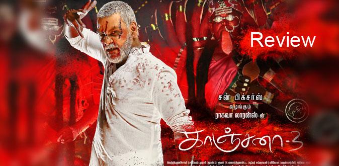 'காஞ்சனா 3' விமர்சனம்