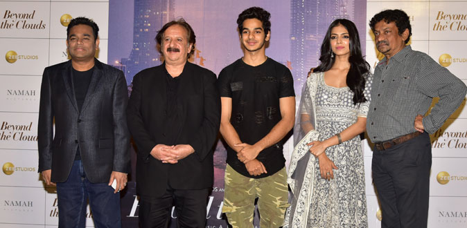 Trailer of Majid Majidi's 'Beyond The Clouds' unveiled with much aplomb!