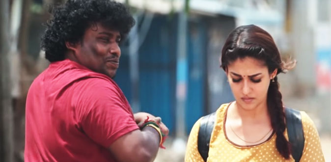 'Kolamaavu Kokila' Movie Press Release