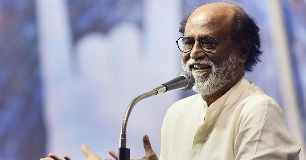 Official announcement date of Rajinikanth's Party name and Flag