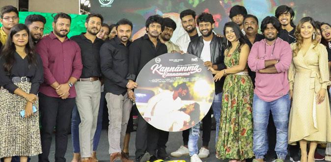 ரியோ ராஜ், பவித்ரா லக்ஷ்மி நடிப்பில் வெளியான 'கண்ணம்மா என்னம்மா' பாடல்