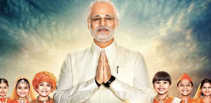 'Modi: Journey Of A Common Man' Releases Today!