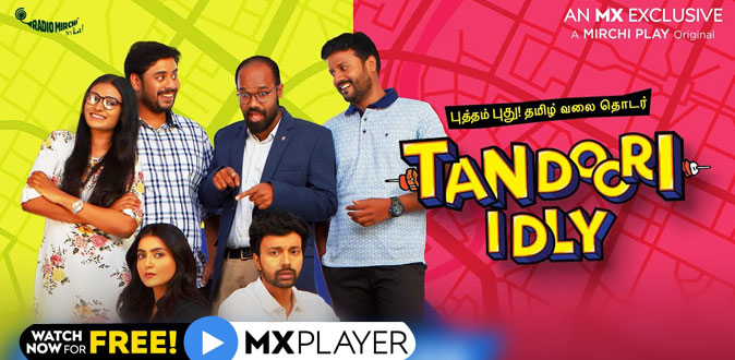 MX Player presents to you 'Tandoori Idly'