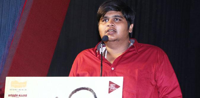 மீண்டும் ஒரு புதிய முயற்சியில் இயக்குநர் கார்த்திக் சுப்புராஜ்!
