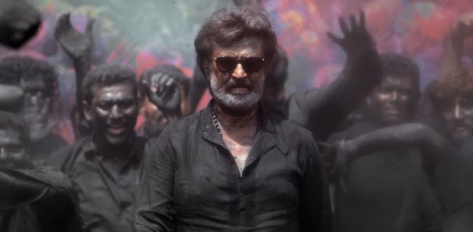 Star Network's got the 'Kaala'