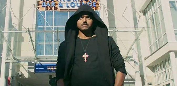 'மெர்சல்' ஷேர் - ஆடிப்போன கோடம்பாக்கம்!