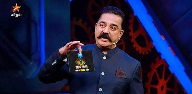 'பிக் பாஸ் சீசன் 3' - போட்டியாளர்களாக தேர்வான மூன்று முக்கிய பிரபலங்கள்