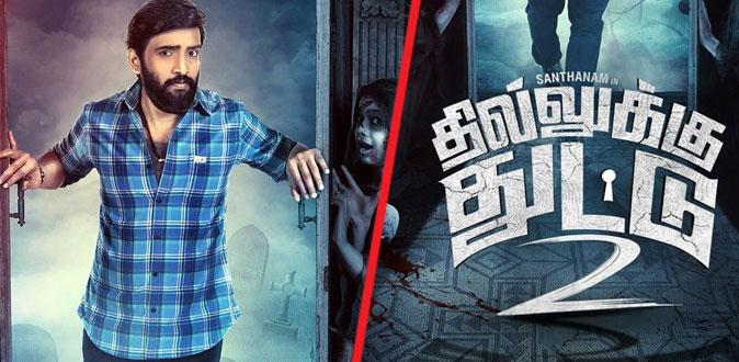 'Dhillukku Dhuddu 2' Release on February 7