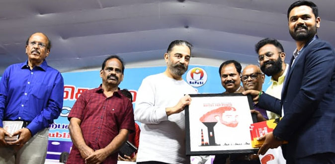 Kamal Hassan release 'Battle For Power' book