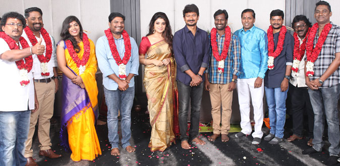 Udhayanidhi Stalin new movie announce
