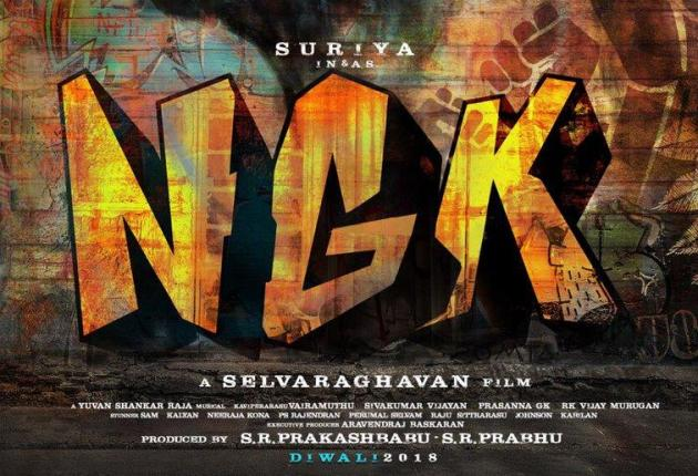Suriya's NGK movie images and latest news updates