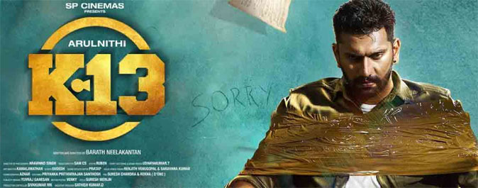 K 13 is all set for a grand release this summer
