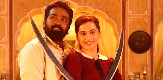 விஜய் சேதுபதி, டாப்ஸி நடிப்பில் உருவான 'அனபெல் சேதுபதி' - செப்டம்பர் 17 ஆம் தேதி ரிலீஸாகிறது