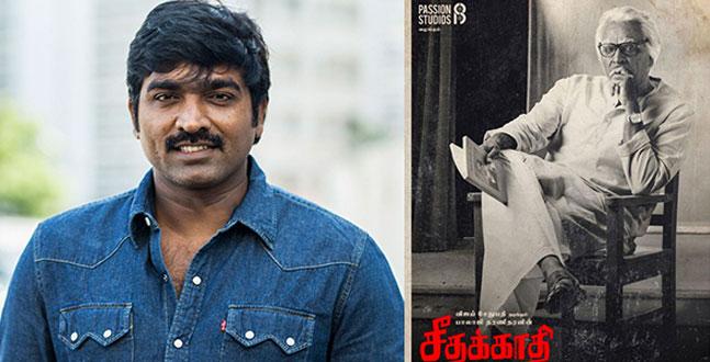 'Seethakaathi' Movie Press Release