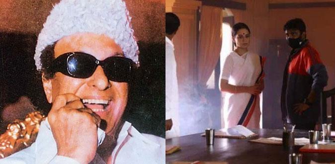 எம்.ஜி.ஆர் 104வது பிறந்தநாளை கொண்டாடும் 'தலைவி' படக்குழு!