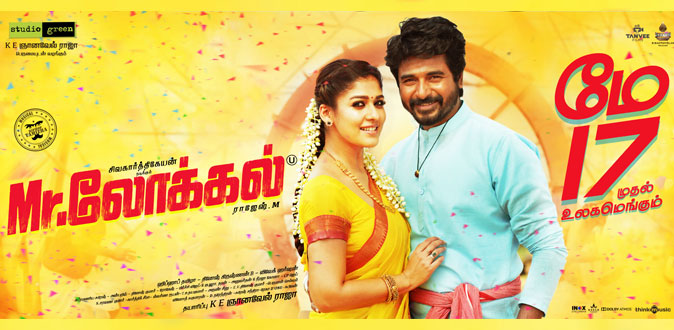 Sivakarthikeyan-Nayanthara starrer 'Mr. Local' release on May 17th