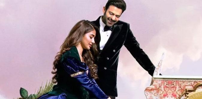 Radhe Shyam movie release date announce!