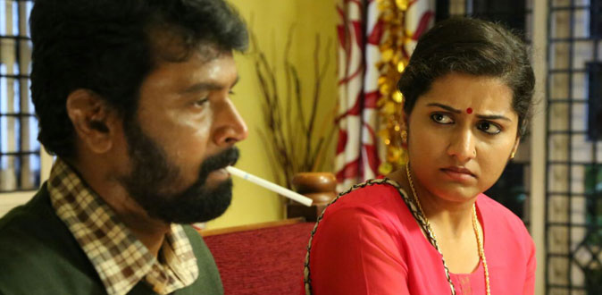 'Rajavukku Check' Movie Press Release