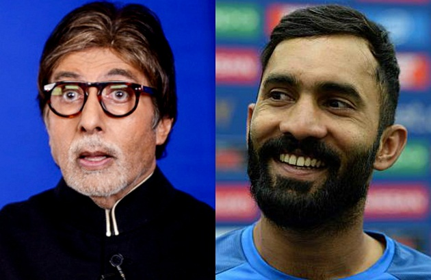 Amitabh Bachchan apologies to cricket player Dinesh Karthik