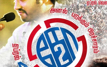 'KO2' launched on April 14th