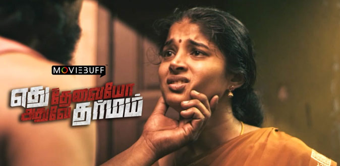 'திரெளபதி' நாயகியின் குறும்படத்திற்கு கிடைத்த 20 விருதுகள்