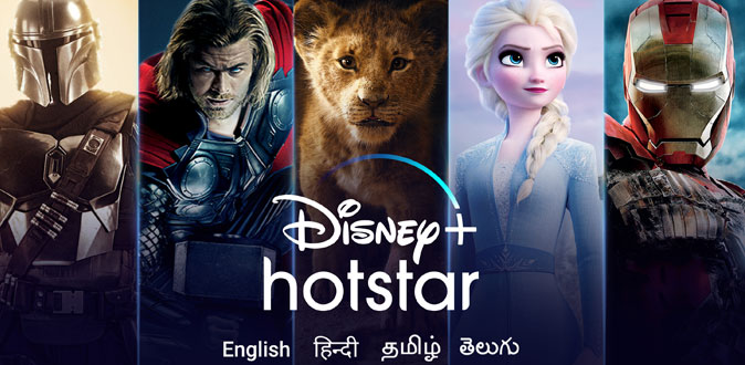World's Best Stories in Disney+ Hotstar - Press Release