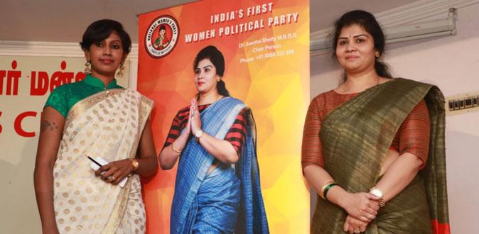 அரசியல் கட்சியில் சேர்ந்தார் பிக் பாஸ் புகழ் நித்யா தேஜு!