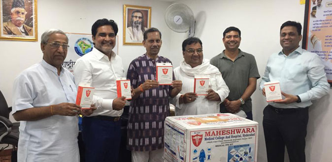 Maheshwara Medical College & Hospital join hands with Rashtriya Sewa Bharati