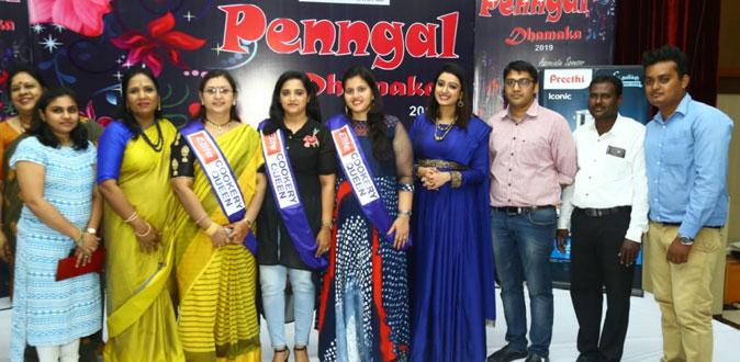 Penngal Dhamaka 2019